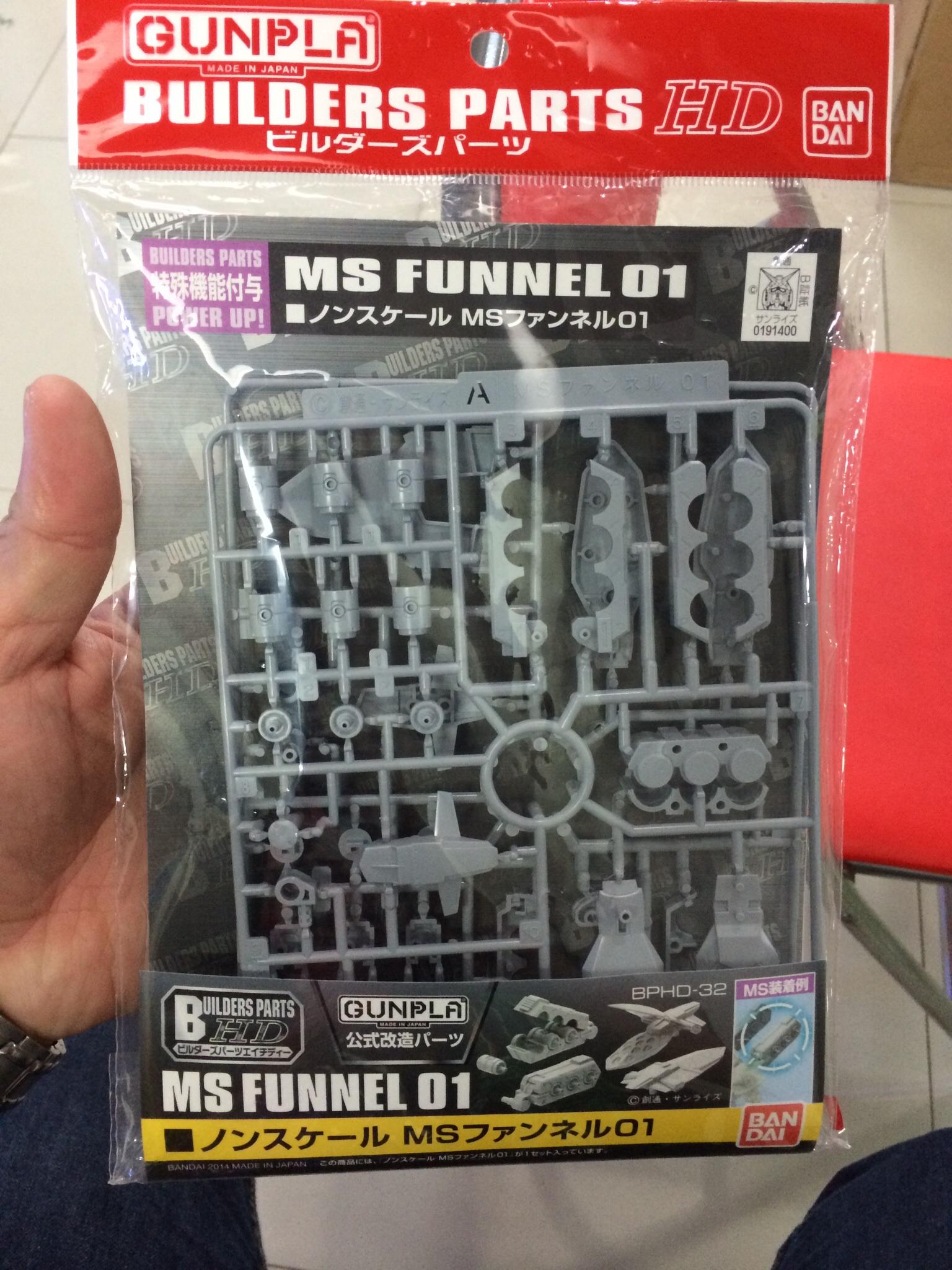 MS FUNNEL 01 BANDAI