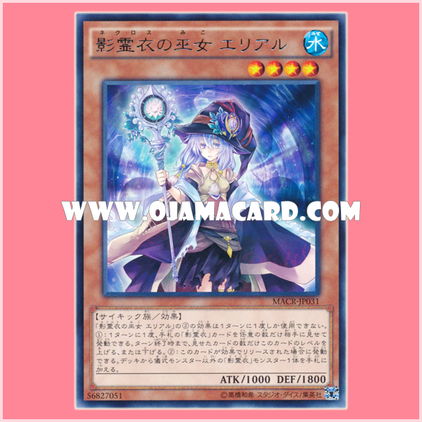 MACR-JP031 : Ariel, Priestess of the Nekroz / Erial, Priestess of the Necloth (Rare)