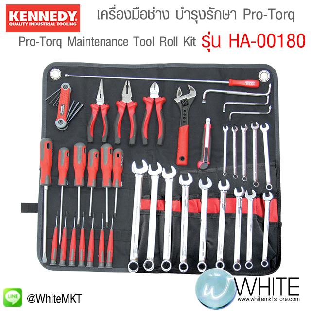 เครื่องมือช่าง บำรุงรักษา Pro-Torq 45 ชิ้น ยี่ห้อ KENNEDY ประเทศอังกฤษ Pro-Torq Maintenance Tool Roll Kit – 45 Piece