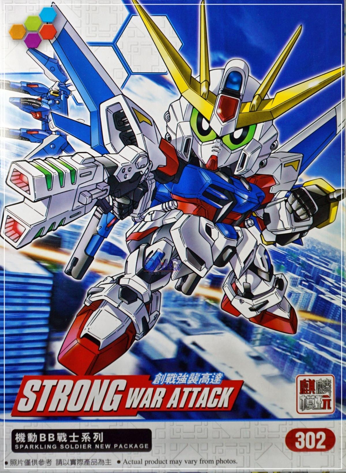SD BB Strong War Attack -302 [QL]