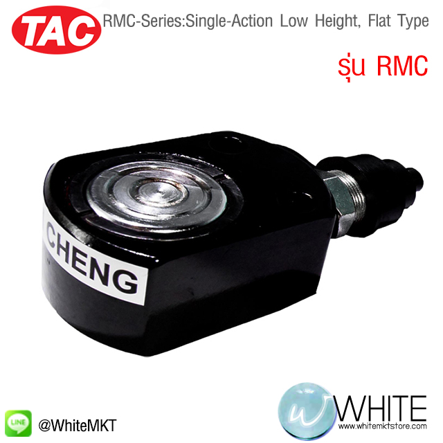 RMC-Series:Single-Action Low Height, Flat Type รุ่น RMC ยี่ห้อ TAC (CHI)