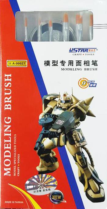 ชุดพู่กัน Modeling Brush [U-Star]