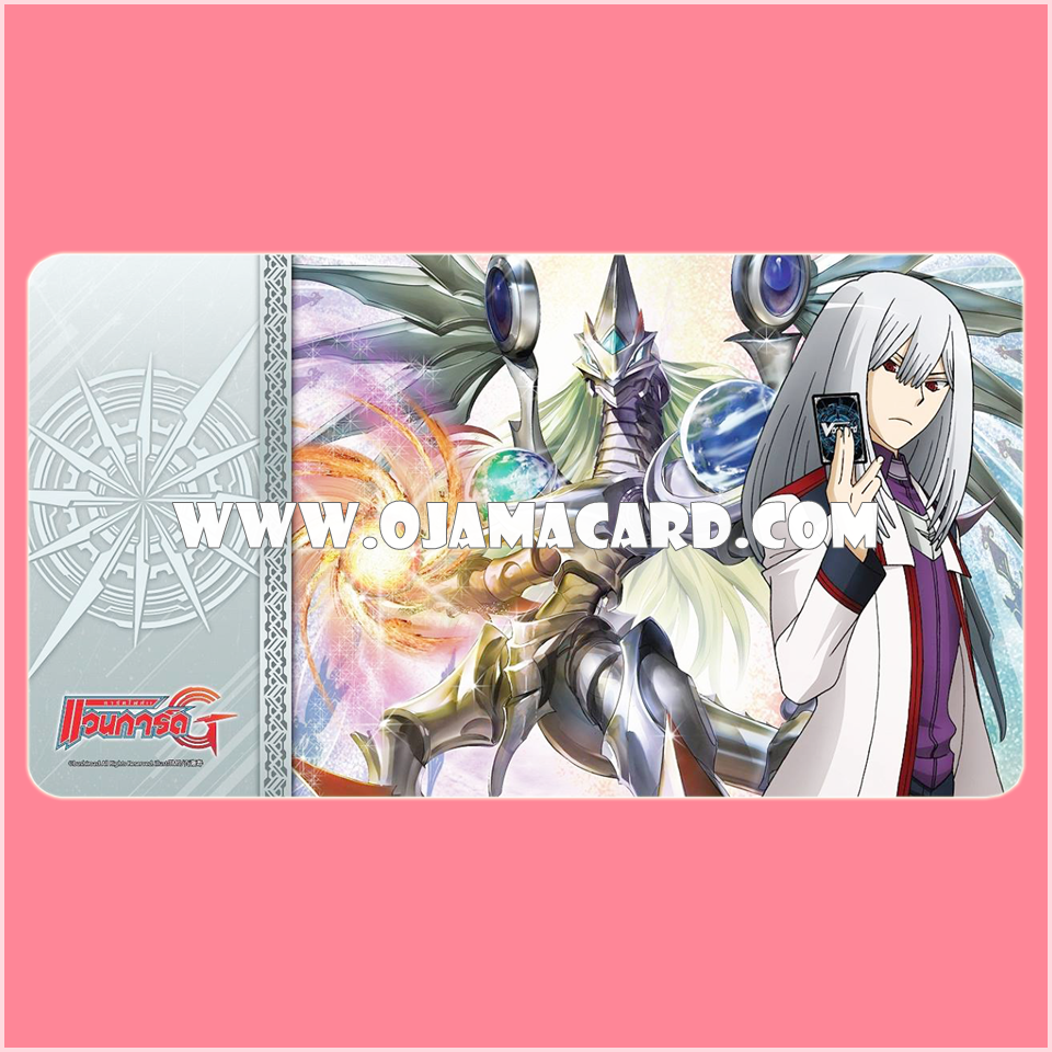 VG Fighter's Rubber Play Mat Collection Vol.20 - Kouji Ibuki & Alter Ego Messiah