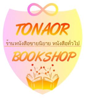 ร้านขายนิยายมือสอง และหนังสือทั่วๆไป