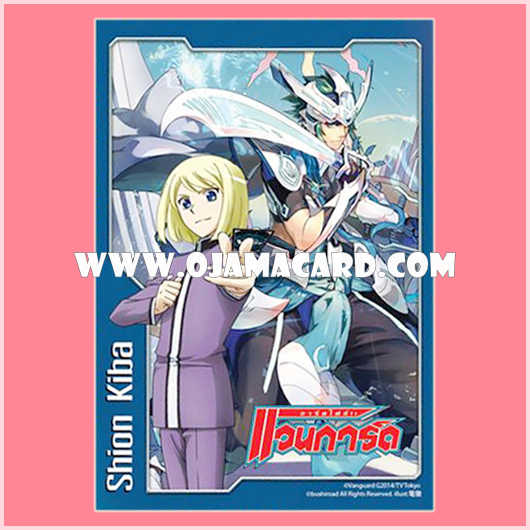 VG Sleeve Collection Mini Vol.22 - Shion Kiba & Blue Sky Knight, Altmile 55ct.
