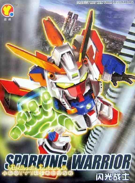 SD (239) Shining Gundam / Sparking Warrior