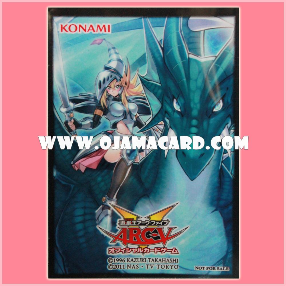 "Yu-Gi-Oh! ARC-V OCG Duelist Card Protector / Sleeve - Winter Promotion Vol.1 Limited Edition Sleeves ""Dark Magician Girl the Dragon Knight"" x30"