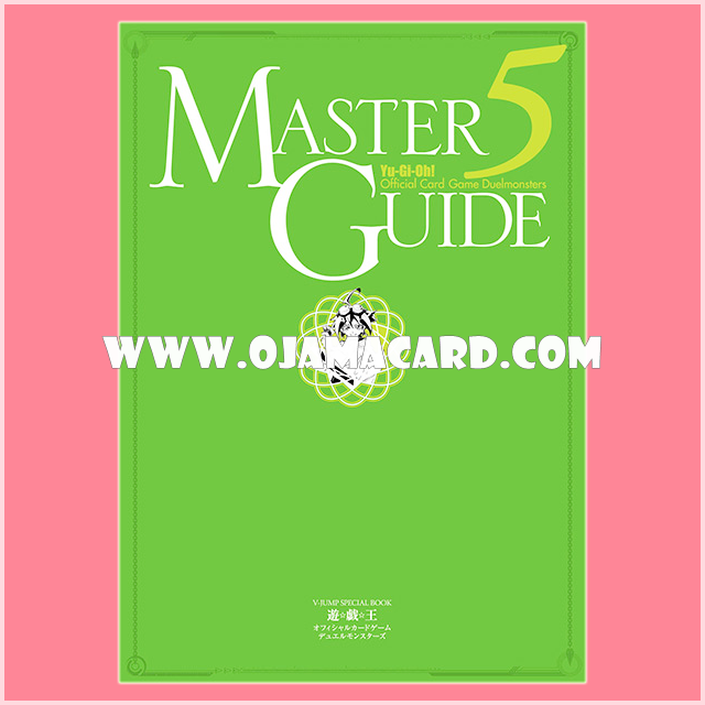 Yu-Gi-Oh! Official Card Game : Duel Monsters Master Guide 5 [MG05-JP] - No Card + Book Only