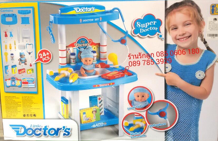 โต๊ะคุณหมอของเด็กเล่นครบเซต+ตุ๊กตา