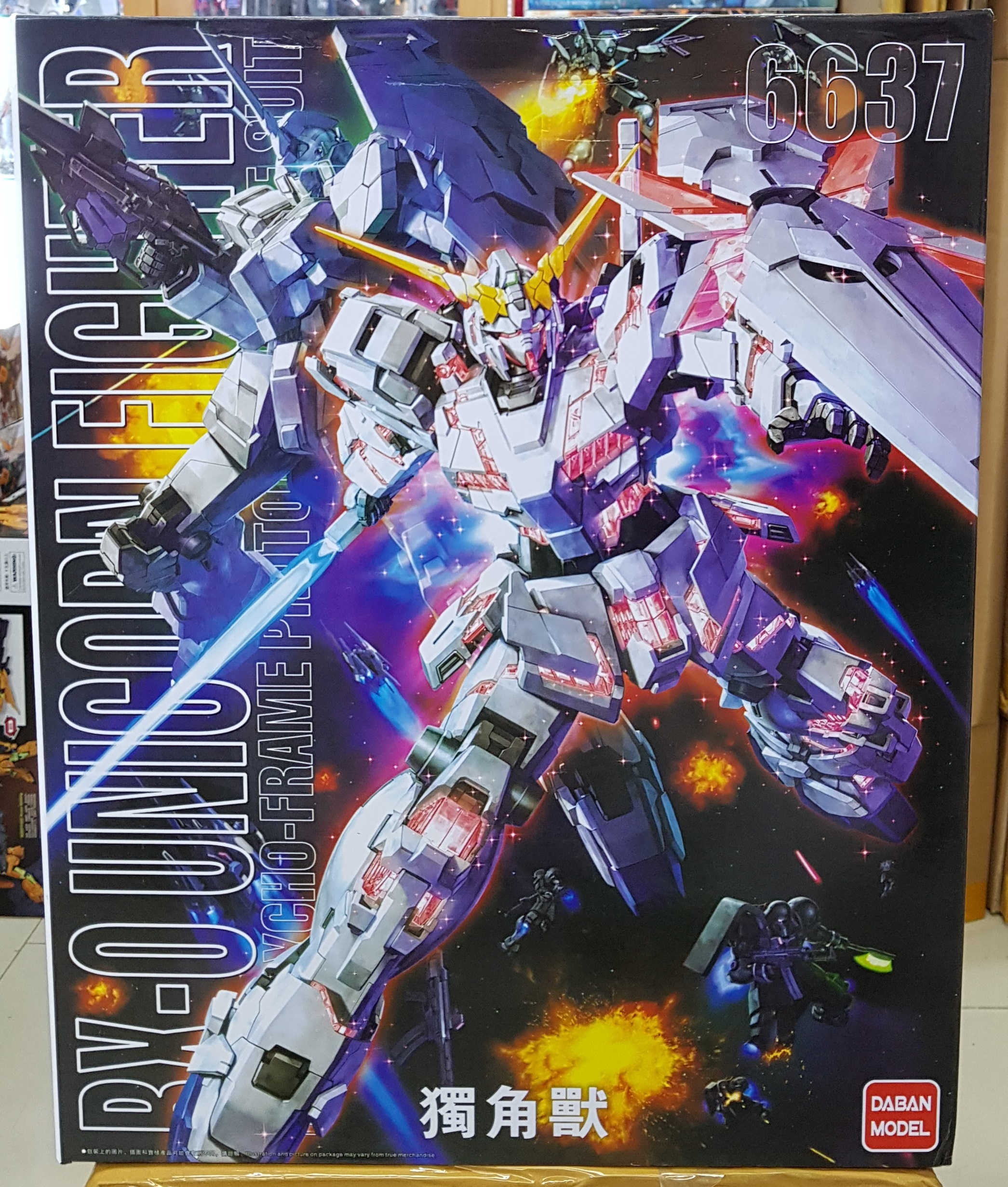 Unicorn Gundam OVA Ver. Daban [6637]