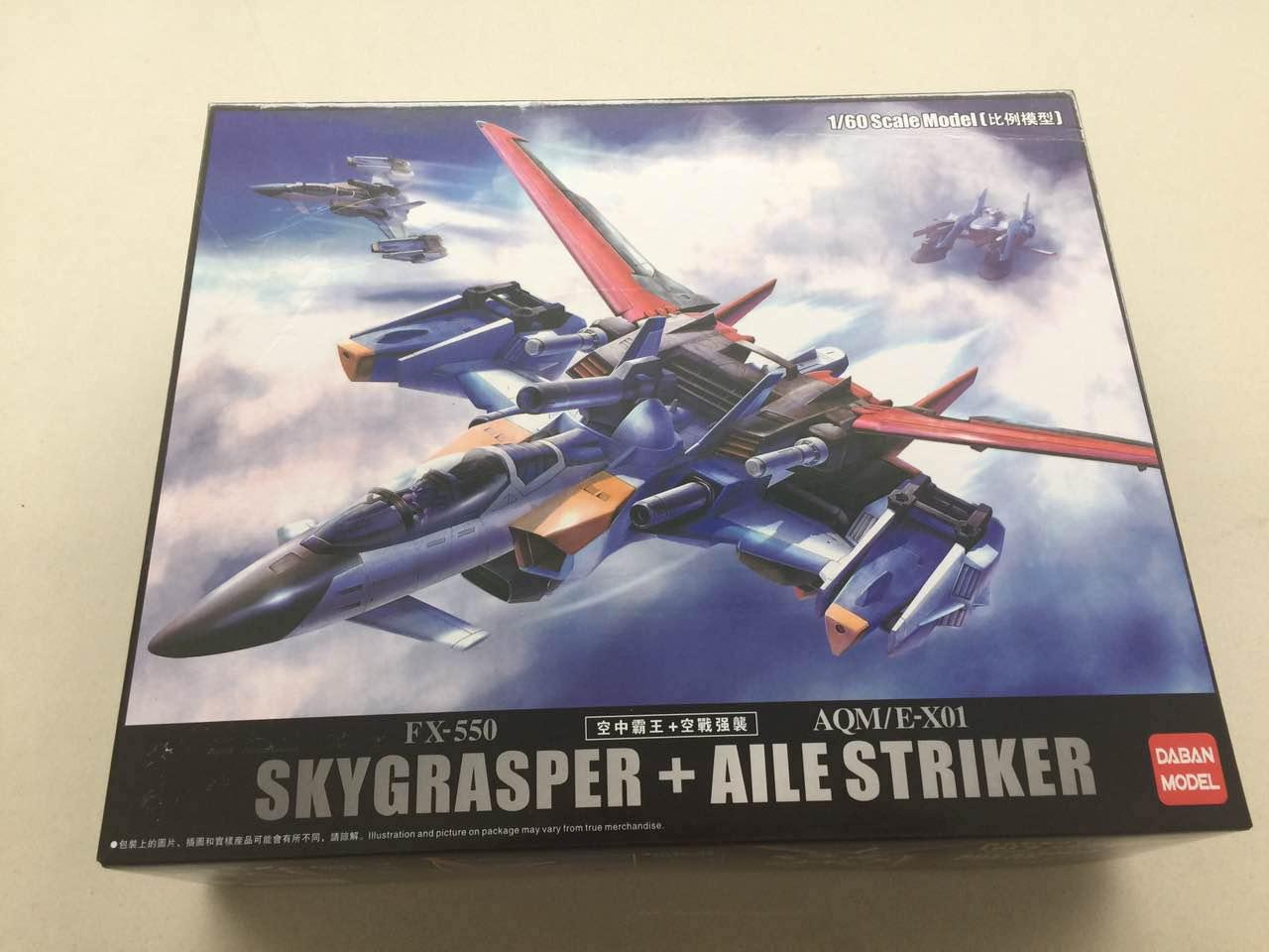 SKYGRASPER+AILE STRIKER DABAN