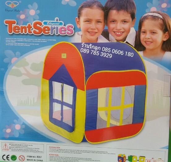 บ้านเต๊นของเล่นเด็กแบบ Pop Up