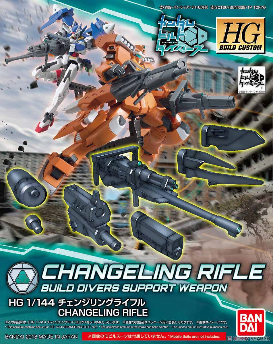 Changeling Rifle (HGBC)