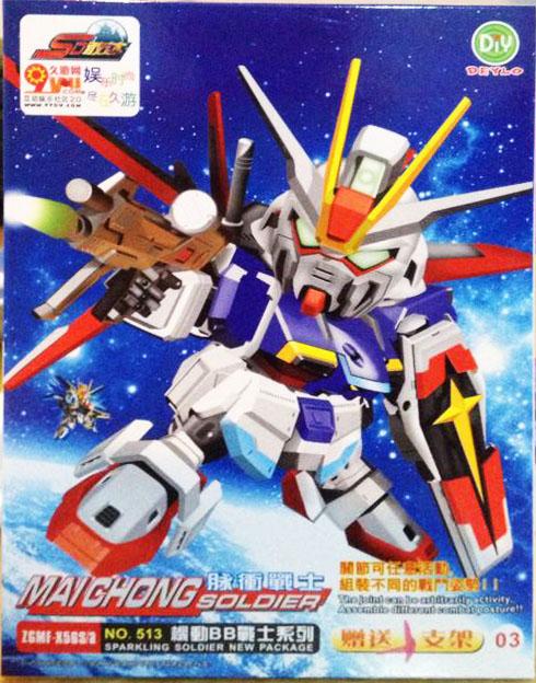 SD Foce Impulse Gundam [DIY]