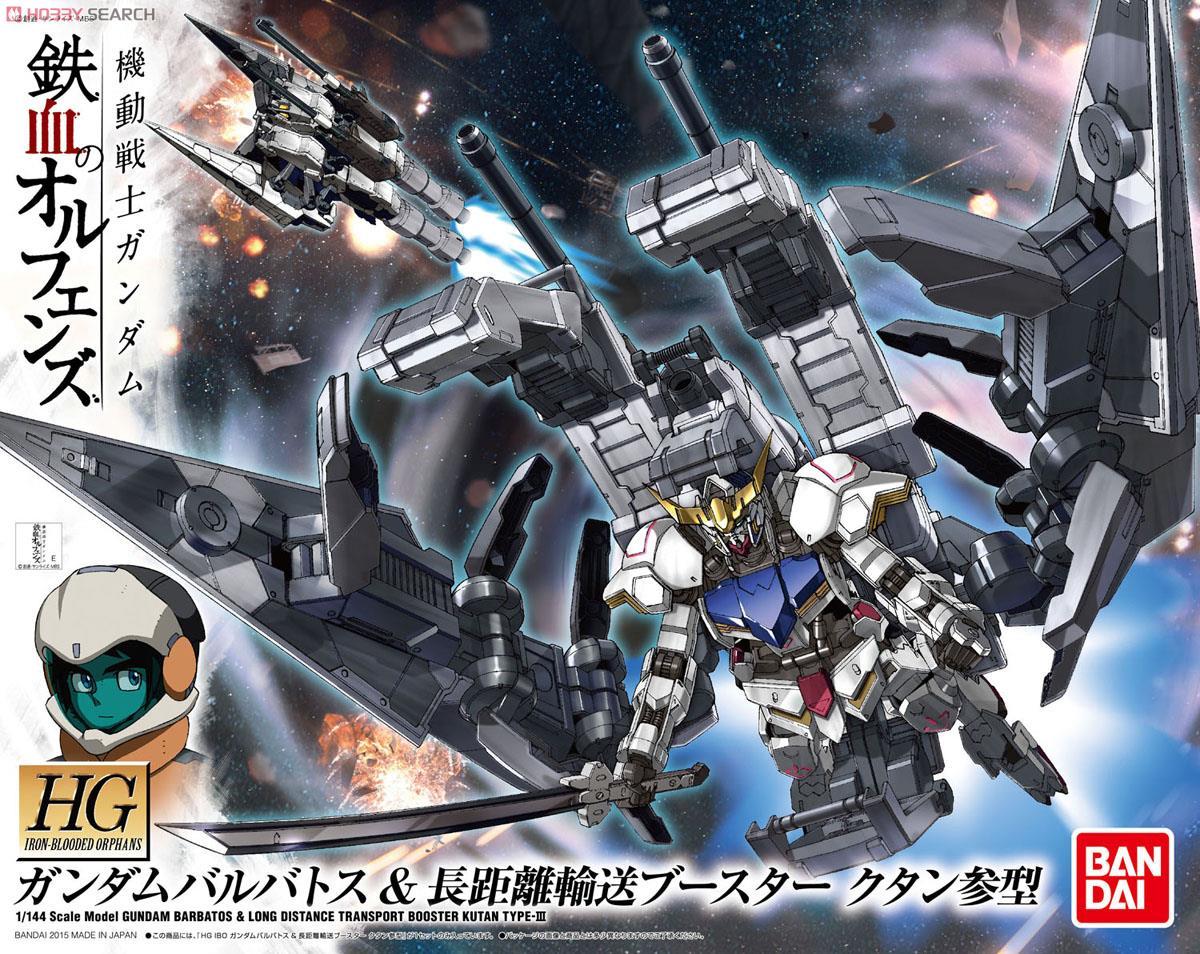 Gundam Barbatos & Long Distance Transport Booster Kutan San Model (HG)