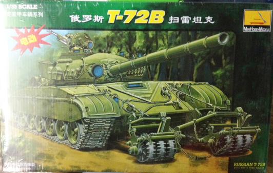 1/35 T-72B