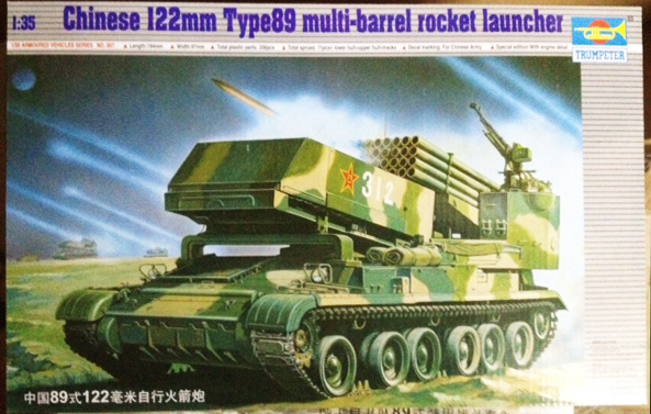 1/35 Chinese 122mm Type89 multi-barrel rocket launcher
