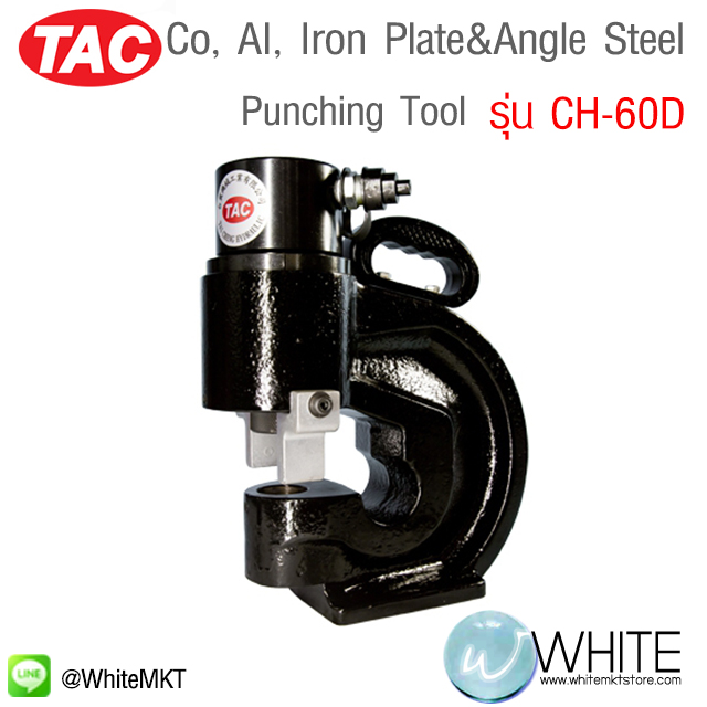 Co, AI, Iron Plate&Angle Steel Punching Tool รุ่น CH-70 ยี่ห้อ TAC (CHI)