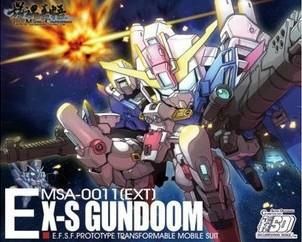 SD EX-S Gundoom MC
