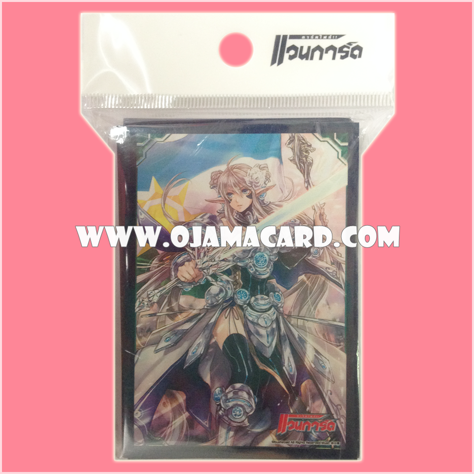 VG Sleeve Collection Mini Vol.05 - Leading Jewel Knight, Salome 55ct.