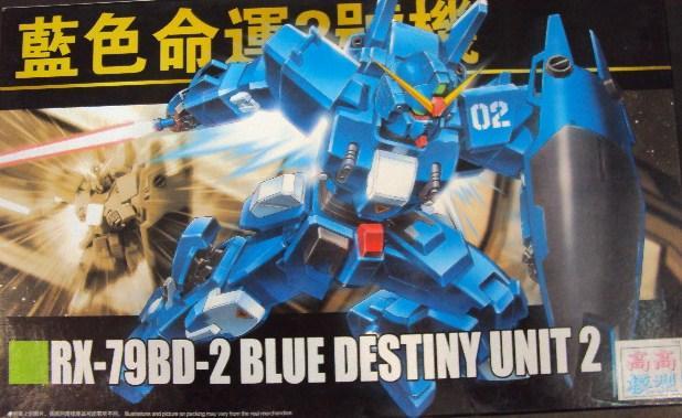 HGUC (077) 1/144 RX-79BD Blue Destiny Unit 2