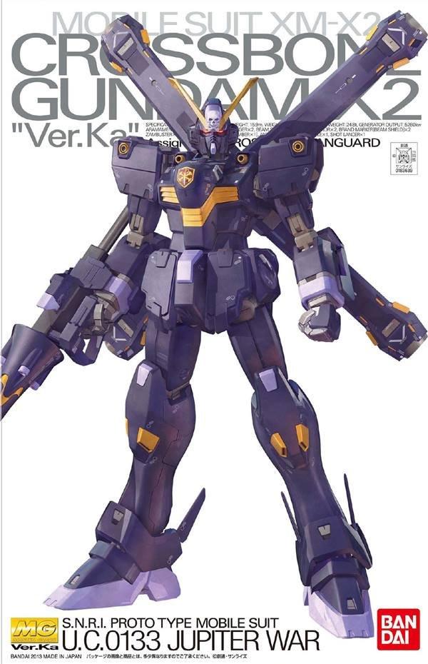MG 1/100 Crossbone Gundam X2