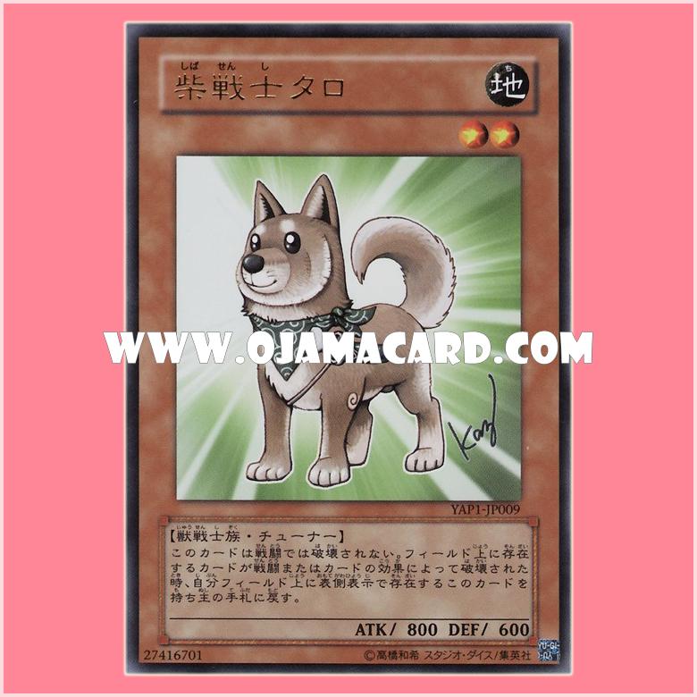 YAP1-JP009 : Shiba-Warrior Taro (Ultra Rare)