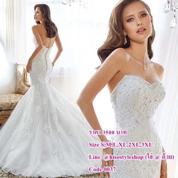 ชุดแต่งงาน ชุดเจ้าสาว พรีออเดอร์ หลังโอนรอสินค้า 15-20 วัน สำ