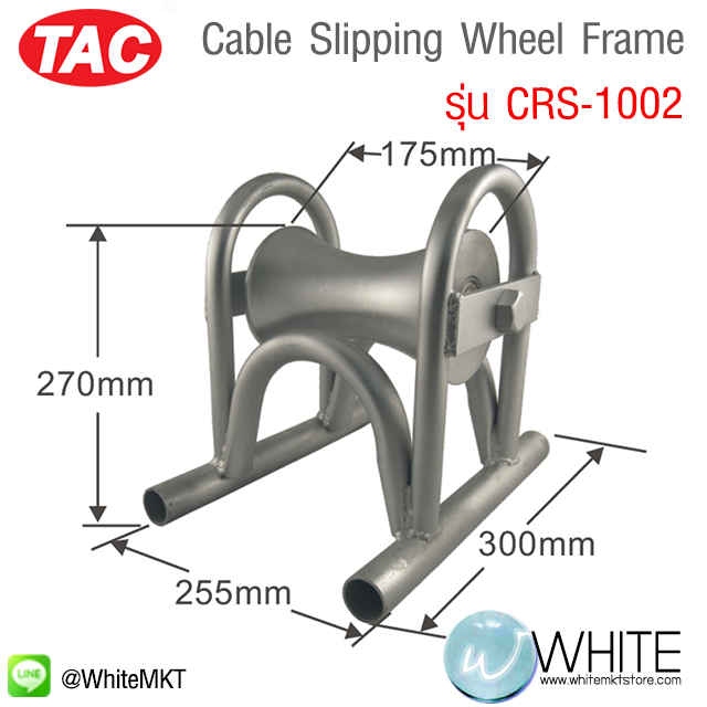 Cable Slipping Wheel Frame รุ่น CRS-1002 ยี่ห้อ TAC (CHI)