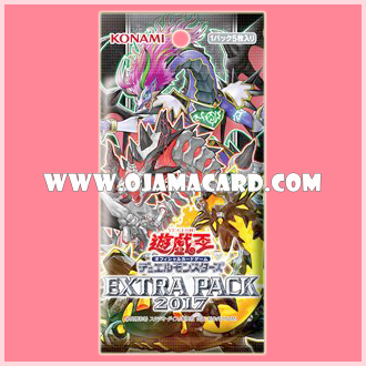 Extra Pack 2017 [EP17-JP] - Booster Pack (JP Ver.)