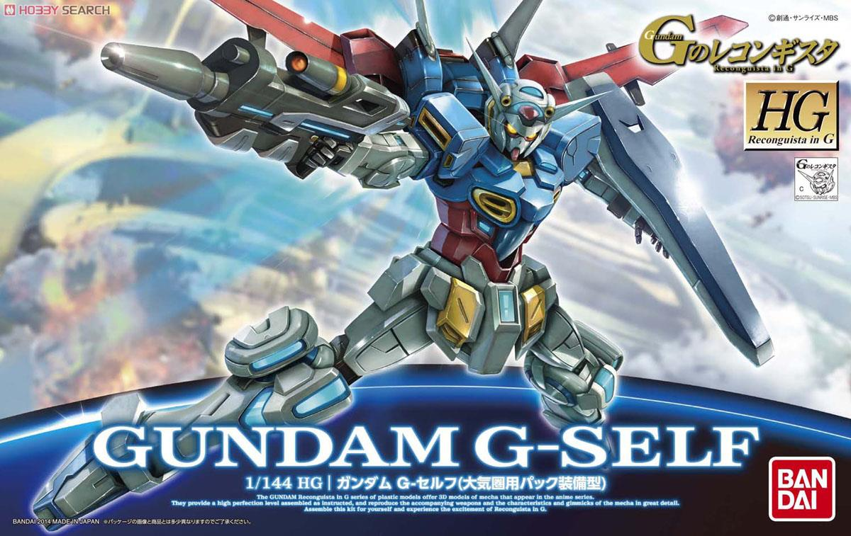 Gundam G-Self (Atmosphere Pack Equipped) (HG)