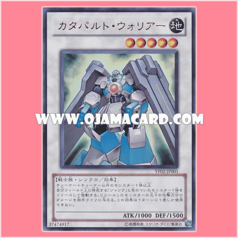 YF02-JP001 : Catapult Warrior (Ultra Rare)