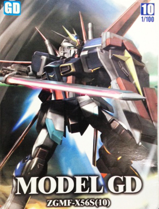HG SEED 1/100 Force - Sword Impulse Gundam Extra Finish