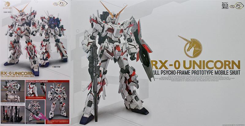 PG 1/60 Unicorn Gundam +LED + All part [Momoko]
