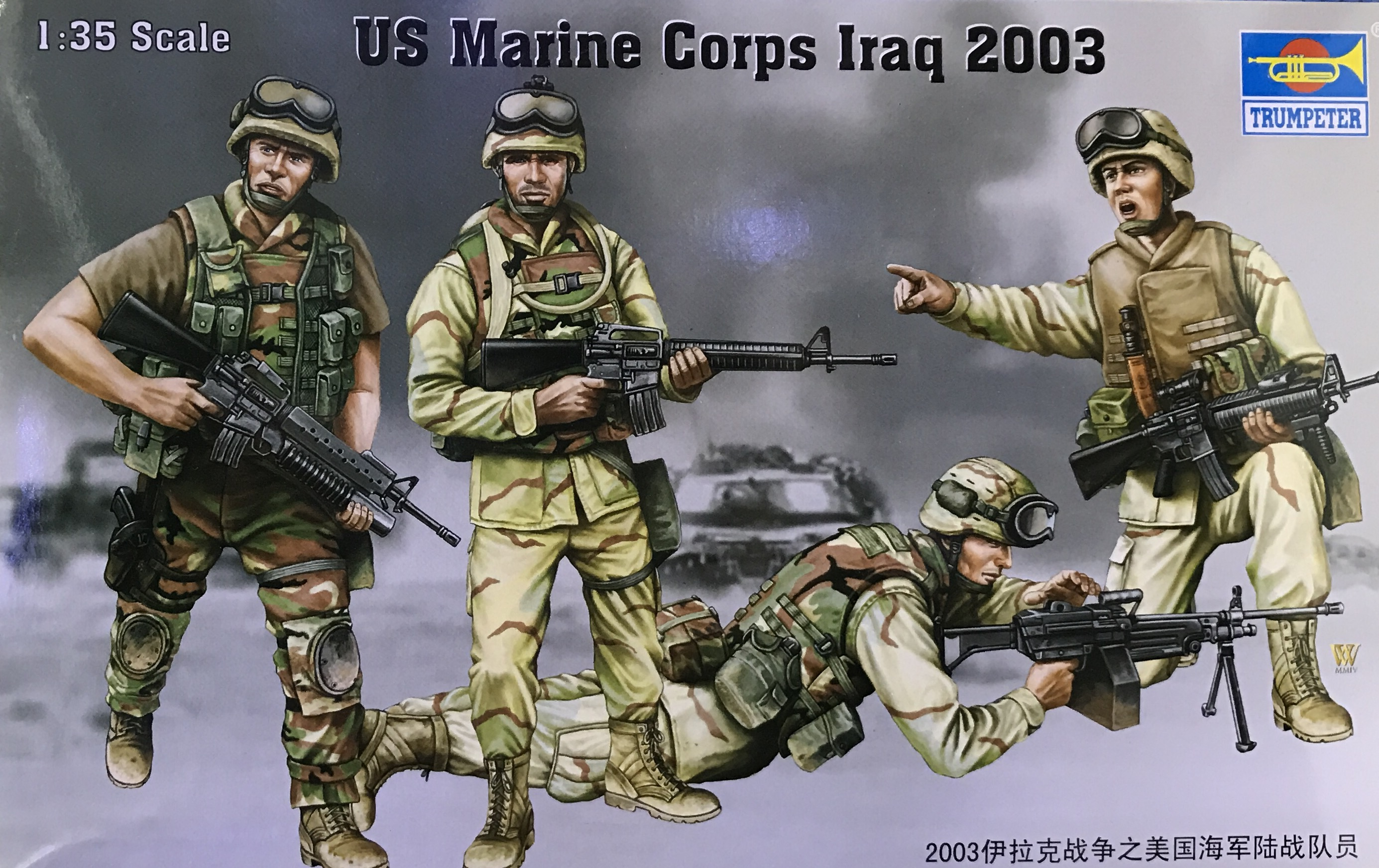 1/35 US Marine Corps Iraq 2003