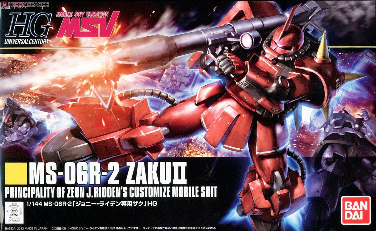 MS-06R-2 Johnny Ridden`s Customize Zaku II