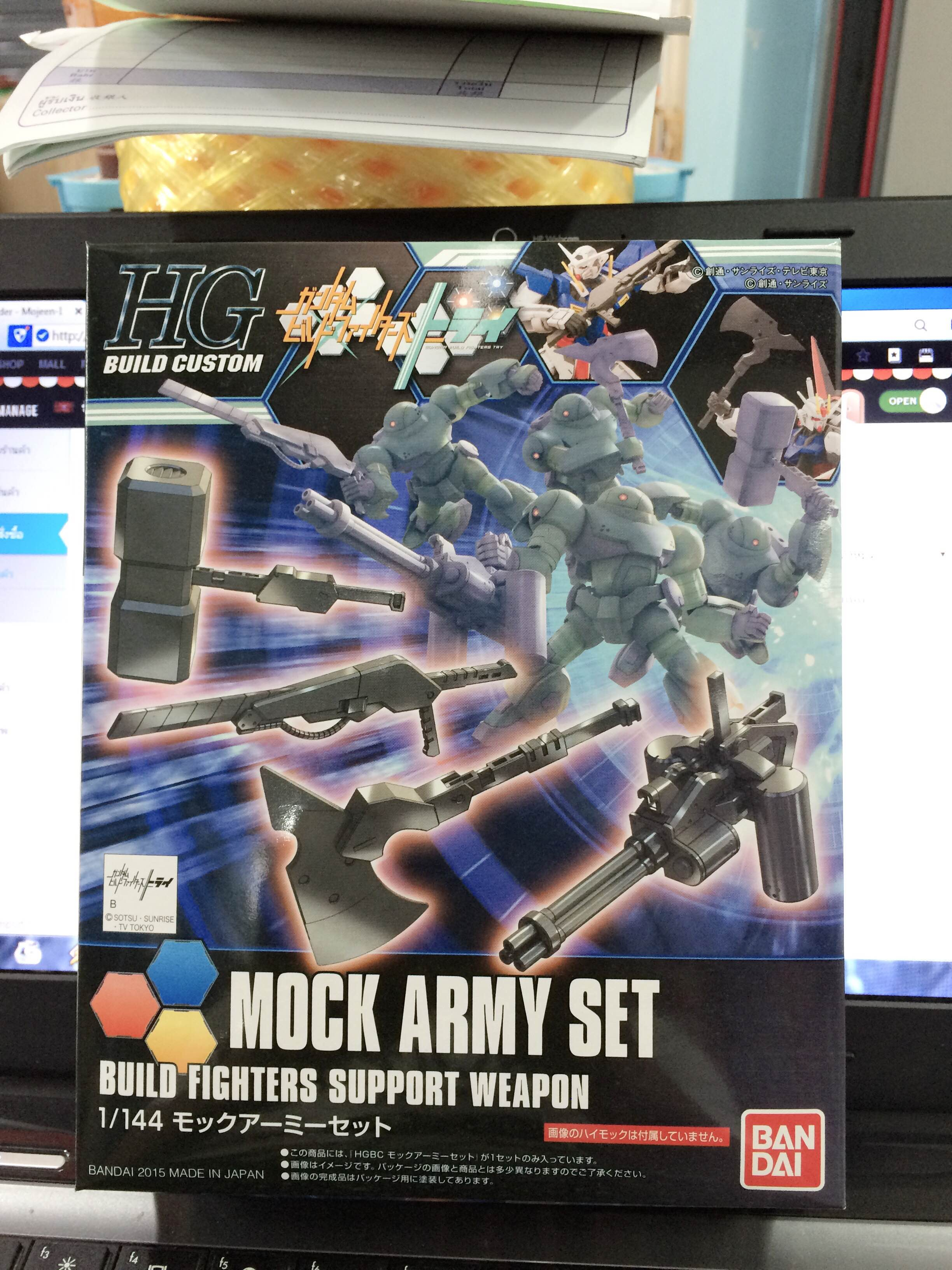 MOCK ARMY SET