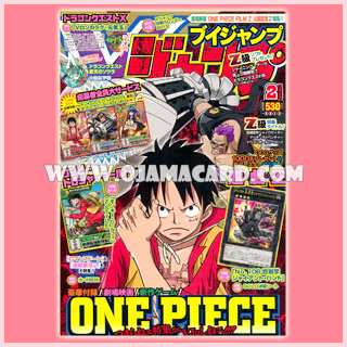 V Jump Magazine 2/2013 - No Card + Book Only