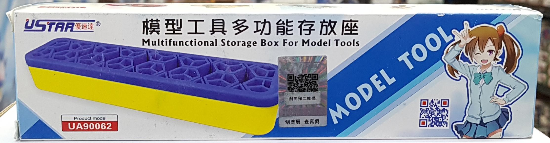 Multi-function ToolBox U-STAR UA-90062
