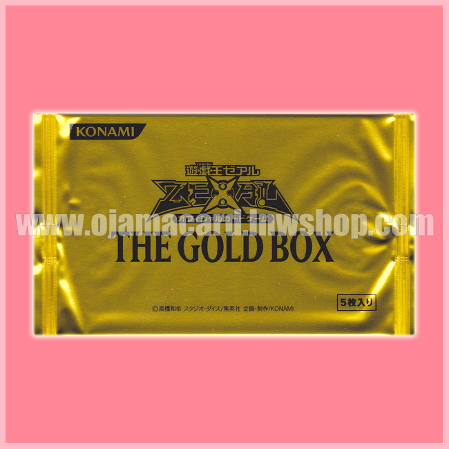 The Gold Box [GDB1-JP] - Booster Pack