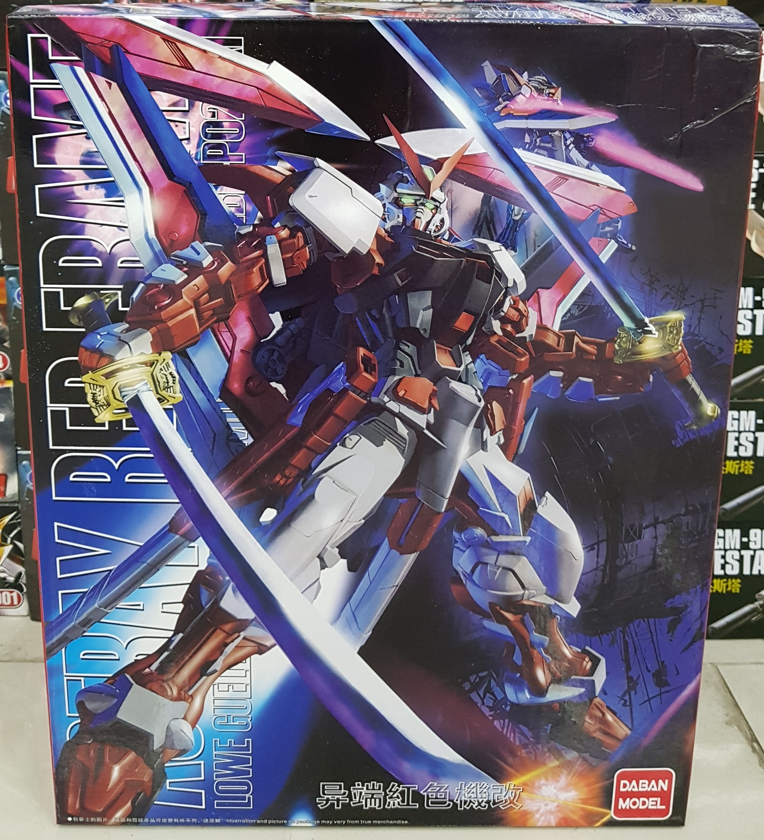 RED FRAME MG [6601]