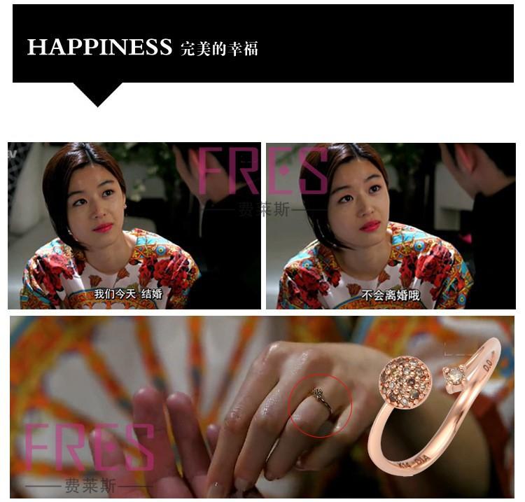 Thousand Star Love Ring แหวนดวงดาวแห่งรัก จากซี่รี่ส์เกาหลี You Who Came from the Stars