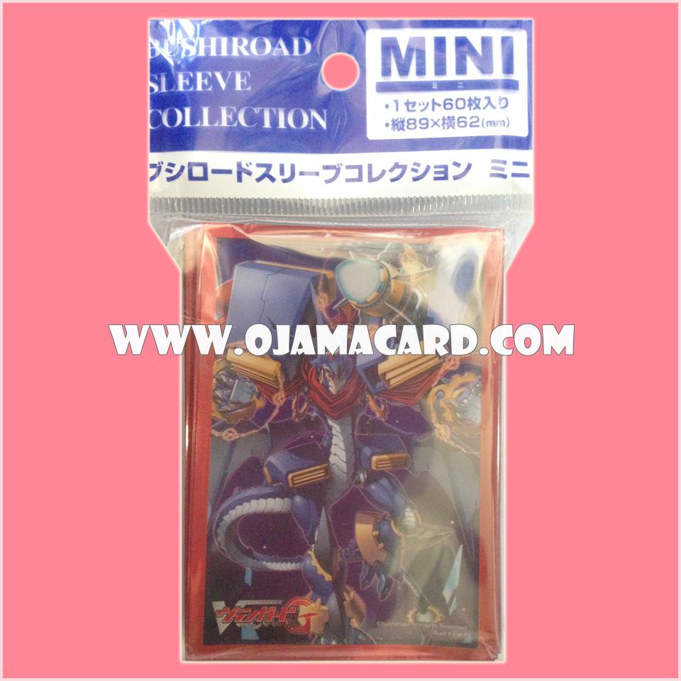 Bushiroad Sleeve Collection Mini Vol.170 : Chrono Dragon Nextage x60