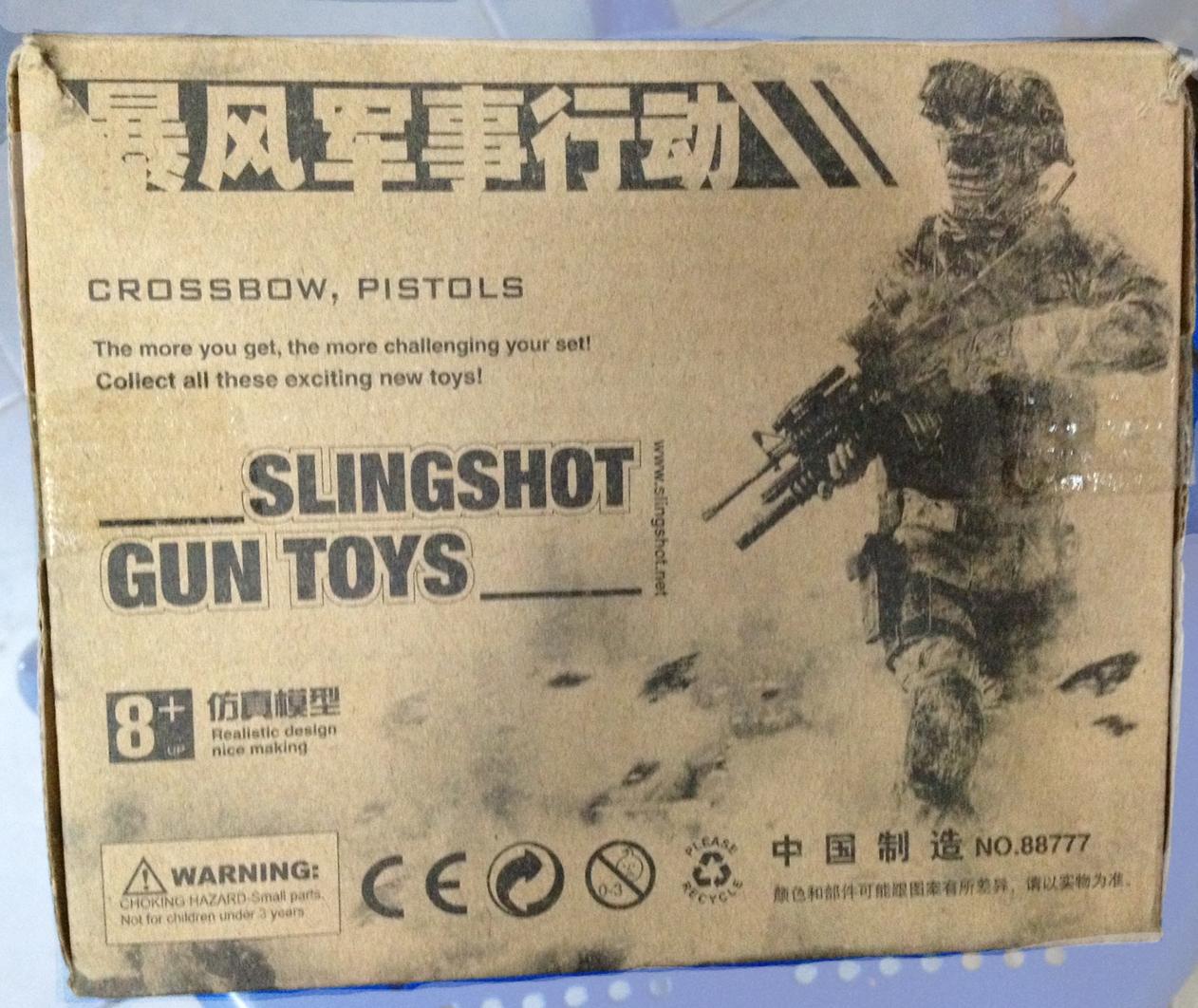 ชุดรวมโมเดลอาวุธปืน SlingShotGun Toys 12 กล่อง