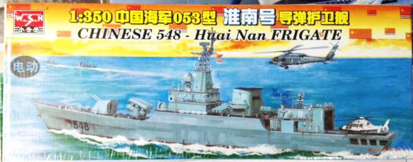 1/350 CHINESE 548-Huai Nan FRIGATE