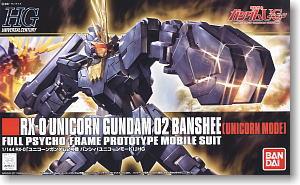Unicorn Gundam 02 Banshee (Unicorn Mode) (HGUC)