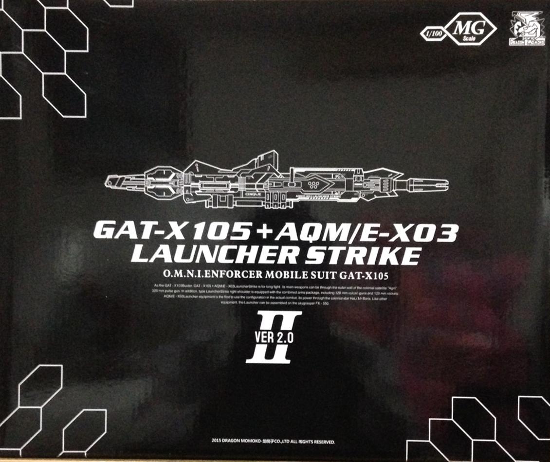 GAT-X105 + AQM/E-X03 Launcher Strike (Ver 2.0)