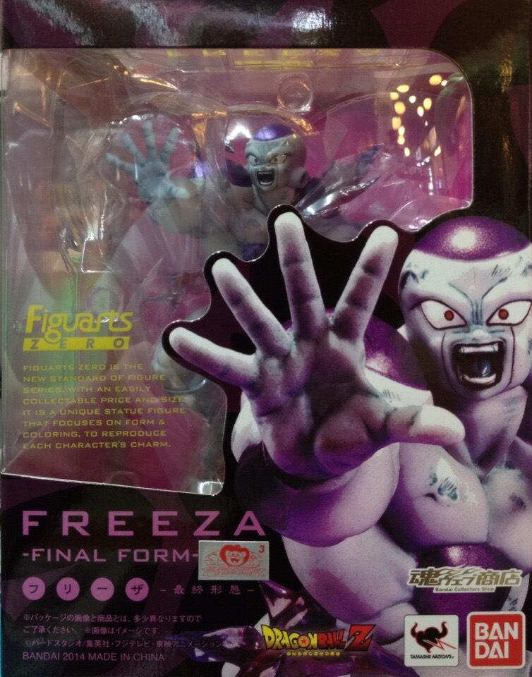 Freeza (Tamashii)