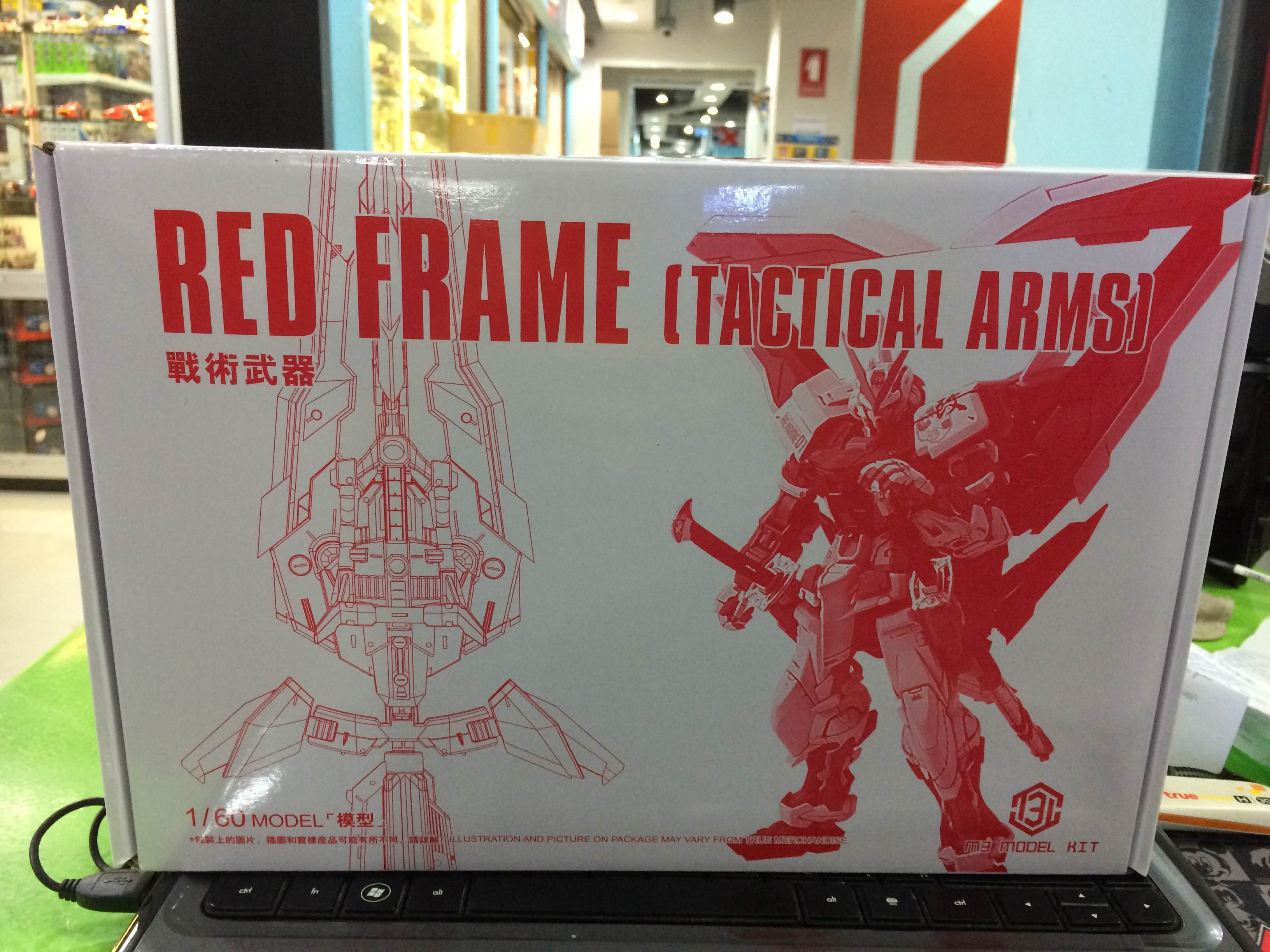 พาสเสริม RED FRAME [TACTICAL ARMS] PG
