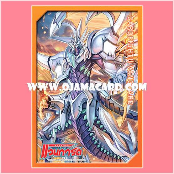 VG Sleeve Collection Mini Vol.15 - Perdition Dragon, Vortex Dragonewt 55ct.